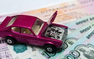 Выплачивает ли страховая виновнику ДТП