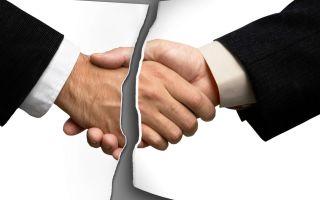 Как признать договор купли-продажи авто недействительным