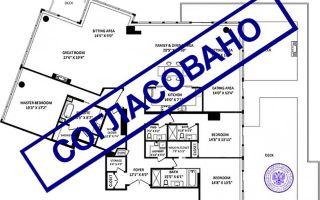 Техническое заключение на перепланировку квартиры