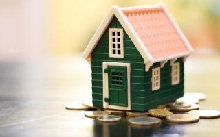 Господдержка ипотеки в 2020 году: что такое, как получить