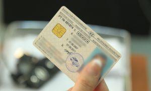 Как заменить водительские права в Казахстане: документы