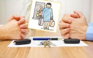 Можно ли выселить бывшего супруга из квартиры: судебная практика