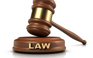 В чем суть закона о приватизации жилищного фонда в РФ: последняя редакция