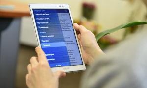 Оплата квартплаты онлайн без комиссии в СПБ