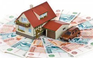 Остаток налогового вычета за квартиру: где посмотреть, как рассчитать и вернуть