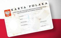 Получение гражданства Польши по происхождению