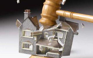 Узаконивание через суд существующей перепланировки