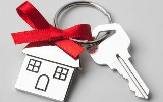 Куда нести документы для приватизации квартиры