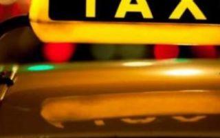 Диагностическая карта для такси (техосмотр) в 2020 году