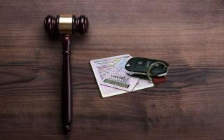 Лишение водительских прав пожизненно