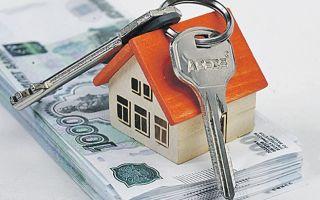 Можно ли в ипотечной квартире делать перепланировку