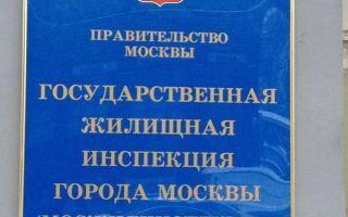 Порядок согласования перепланировки квартиры в Москве и области