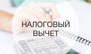 Получение мужем налогового вычета за жену при покупке квартиры и наоборот