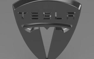 Транспортный налог на Тесла в РФ