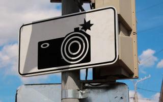 Отслеживание техосмотра и ОСАГО через камеры: штрафы