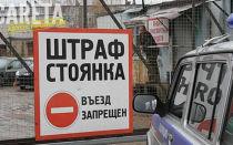 Эвакуировали авто в Екатеринбурге: куда звонить, что делать, адрес штрафстоянки