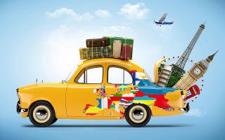 Где действует международное водительское удостоверение