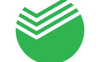 Как проверить и оплатить онлайн транспортный налог по ИНН физического лица