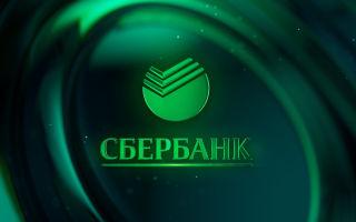 Оплата коммунальных услуг с помощью банкомата или терминала Сбербанка