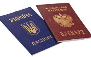 Разрешено ли двойное гражданство в Украине