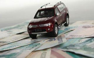 Сроки уплаты транспортного налога