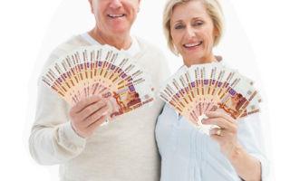 Налоговый вычет при покупке квартиры для пенсионеров в 2020 году