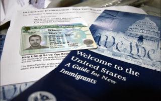 Заполнение анкеты на Green card USA