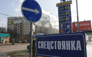 Штрафстоянки Москвы в 2020 году: телефон, стоимость, адреса, как найти и забрать