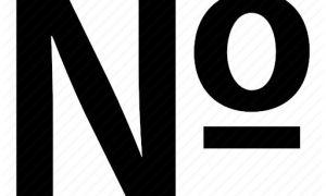 Где в выписке ЕГРН указаны серия и номер
