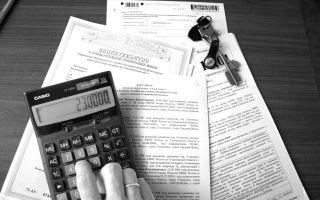 Когда можно подать декларацию на налоговый вычет при покупке квартиры