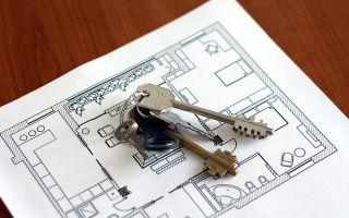Как сделать перепланировку квартиры в новостройке