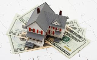 Продажа квартиры после приватизации: сроки