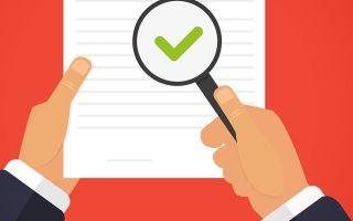 Как проверить приватизацию квартиры: онлайн, по адресу