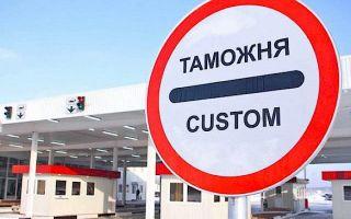Как растаможить авто в Таджикистане: сколько стоит