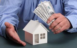 Стоимость приватизации квартиры в 2020 году