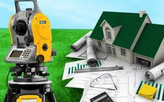 Новый закон о межевании земельного участка после 1 января 2020 года