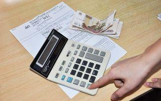 Перерасчет квартплаты в 2020: за время отсутствия, заявление