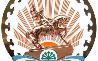 Льготы по транспортному налогу для пенсионеров в Башкирии в 2020 году