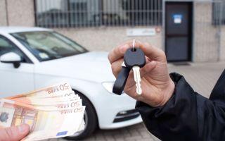 Договор купли-продажи автомобиля от руки: образец