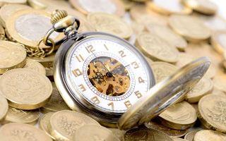 Налоговый вычет за покупку квартиры: срок давности