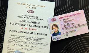 Замена иностранного водительского удостоверения на российское в 2020 году