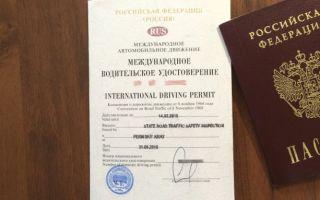 Российские права являются международными или нет