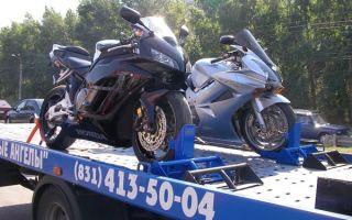 Как забрать мотоцикл со штрафстоянки без документов