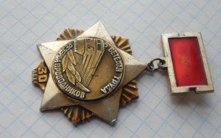 Транспортный налог для ветеранов труда: льготы