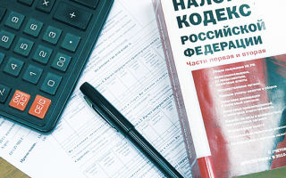 Амнистия транспортного налога физическими лицами
