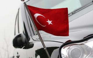 Нужно ли международное водительское удостоверение в Турции