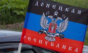 Можно ли приватизировать квартиру в ДНР и ЛНР