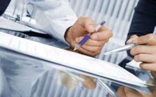 Оформление трехстороннего договора купли-продажи авто
