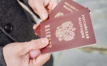 Присяга для вступления в гражданство России