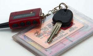 Езда после лишения водительских прав: ответственность